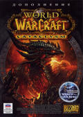 World of Warcraft: Cataclysm Macintosh Front Cover