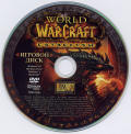 World of Warcraft: Cataclysm Macintosh Media