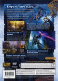 World of Warcraft: Wrath of the Lich King Macintosh Back Cover