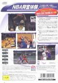 NBA Live 2001 PlayStation 2 Back Cover