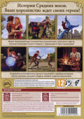 The Sims: Medieval Macintosh Back Cover