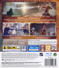 Harry Potter and the Deathly Hallows: Part 2 PlayStation 3 Back Cover