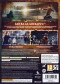 Harry Potter and the Deathly Hallows: Part 2 Xbox 360 Back Cover