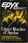 Dunjonquest: Upper Reaches of Apshai DOS Front Cover