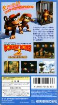 Donkey Kong Country 2: Diddy's Kong Quest SNES Back Cover