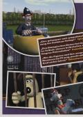 Wallace & Gromit in Muzzled! Windows Inside Cover Left Flap