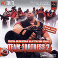 Team Fortress 2 Windows Front Cover