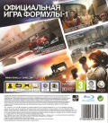 F1 2010 PlayStation 3 Back Cover