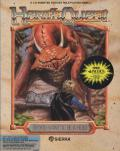 Hero's Quest: So You Want To Be A Hero DOS Front Cover