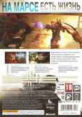 Red Faction: Armageddon Xbox 360 Back Cover