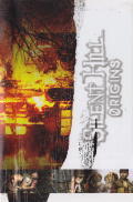 Silent Hill: 0rigins PSP Inside Cover Right