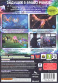 Child of Eden Xbox 360 Back Cover