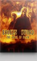 Secrets of the Ark: A Broken Sword Game Windows Front Cover 1st version