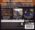 World War II: Prisoner of War Windows Other Jewel Case - Back