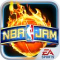 NBA Jam Macintosh Front Cover