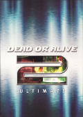 Dead or Alive Ultimate Xbox Inside Cover Right