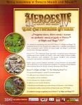 Heroes of Might and Magic IV: The Gathering Storm Windows Back Cover