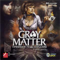 Gray Matter Windows Other Jewel Case - Front
