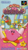 Kirby's Star Stacker SNES Front Cover