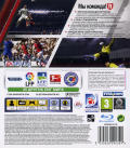 FIFA Soccer 11 PlayStation 3 Back Cover
