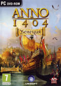 Anno 1404: Gold Edition Windows Other Anno 1404: Venice Keep Case Front