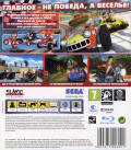 Sonic & SEGA All-Stars Racing PlayStation 3 Back Cover