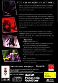 Creature Shock 3DO Back Cover