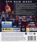 WWE Smackdown Vs Raw 2011 PlayStation 3 Back Cover