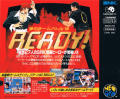 The King of Fighters '96 Neo Geo CD Back Cover