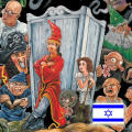 Simon the Sorcerer II: The Lion, the Wizard and the Wardrobe iPad Front Cover Hebrew language version