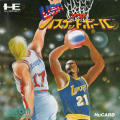 Takin' It to the Hoop TurboGrafx-16 Front Cover