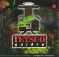 Tetsuo Gaiden CD-i Front Cover
