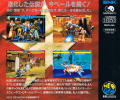 Fatal Fury 3: Road to the Final Victory Neo Geo CD Back Cover