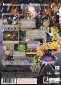 GriMgRiMoiRe PlayStation 2 Back Cover