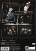 Fatal Frame III: The Tormented PlayStation 2 Back Cover