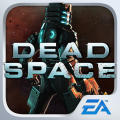 Dead Space iPad Front Cover