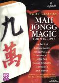 Swift Classics: Mahjongg Magic For Windows Windows Front Cover