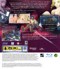 Catherine PlayStation 3 Inside Cover Reversible Back