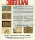 Conquest of Japan DOS Back Cover