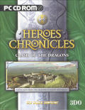 Heroes Chronicles: Clash of the Dragons Windows Front Cover
