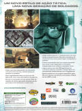 Tom Clancy's Ghost Recon: Advanced Warfighter Windows Back Cover