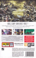 Dissidia: Final Fantasy (Limited Collector's Edition) PSP Back Cover