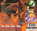 Vagrant Story PlayStation Back Cover