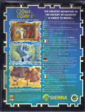 King's Quest V: Absence Makes the Heart Go Yonder! Amiga Back Cover