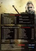The Witcher 2: Assassins of Kings Windows Other Bonus materials keep case - back