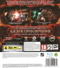 Shadows of the Damned PlayStation 3 Back Cover