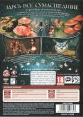 Alice: Madness Returns Windows Back Cover