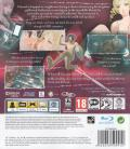 Catherine PlayStation 3 Back Cover