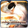 Virtua Fighter 5: Final Showdown PlayStation 3 Front Cover