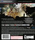 White Knight Chronicles (International Edition) PlayStation 3 Back Cover